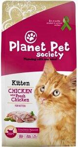 Planet Pet Kitten Chicken 7 kg.